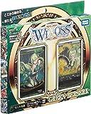 ウィクロス WXD-18 TCG 構築済みデッキ グリーンベルセルク (初回特典版)