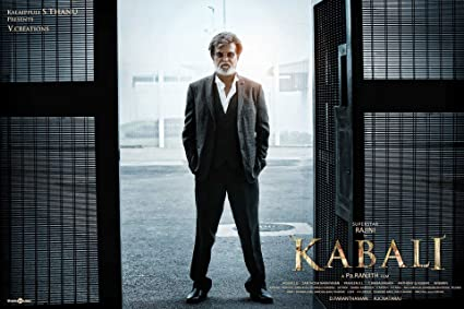 love st kabali movie poster rajnikanth hd poster special paper