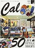 Cal(キャル) Vol.18  2017年 11 月号