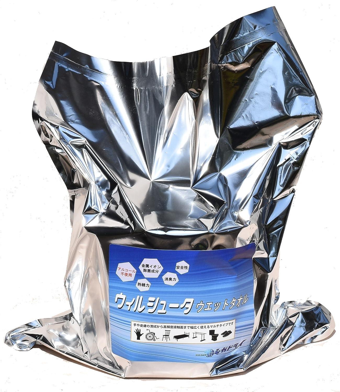 【特許取得】【ケース販売】ウィルシュータ ウェットタオル 300枚バケツタイプ詰め替え用(ノンアルコール)6個セット B07FB7TGWV