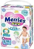 花王 Merries 纸尿裤 学步裤L(9~14kg) 瞬爽透气 44片
