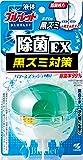 液体ブルーレットおくだけ除菌EX トイレタンク芳香洗浄剤 本体 パワースプラッシュの香り 70ml