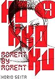 Kokkoku: Moment by Moment Vol. 4