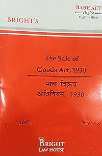 Partnership act pdf indian bare act