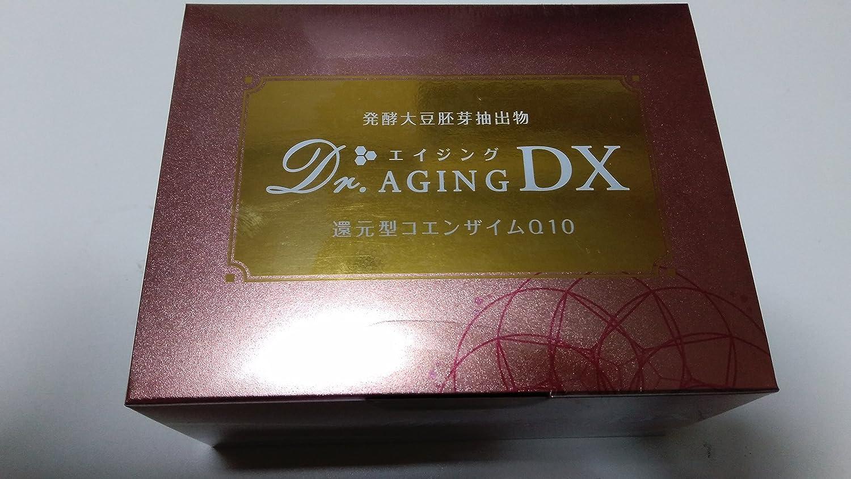 Dr.エイジング DX B077SBK33T