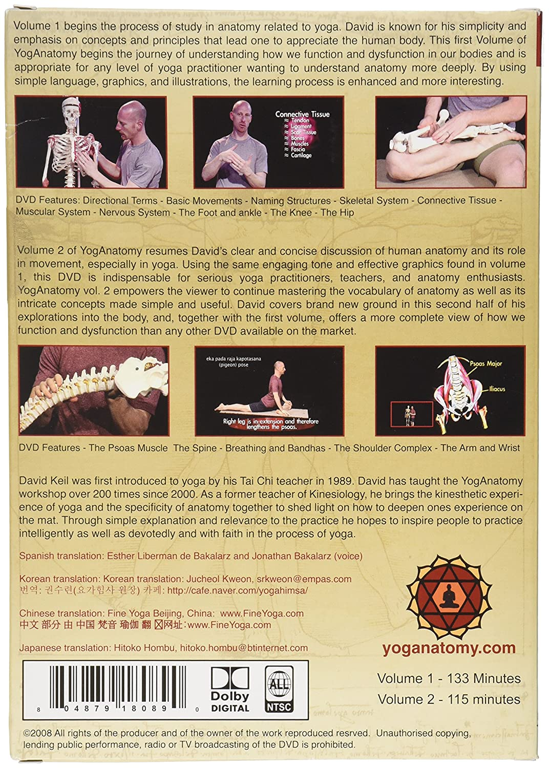 Amazon.com : Yoganatomy, Vol. 1 & 2 : David Keil Dvd : Sports & Outdoors
