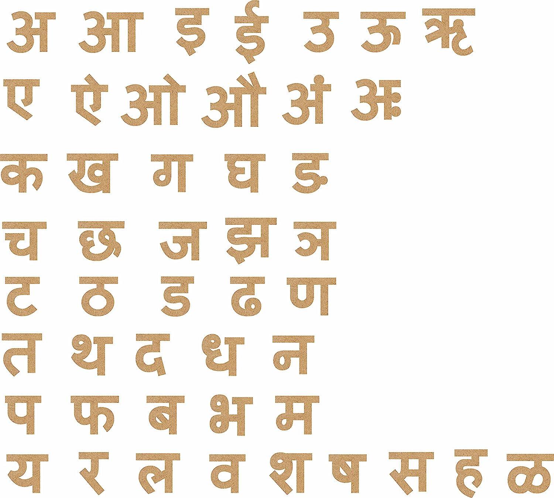 Cryo Craft Plain Laser Cut Wooden Telugu Alphabet Cutouts (Brown)