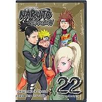 Naruto Shippuden Uncut Set 22 (ep.271-283)