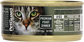 product image for PetGuard Premium Feast Dinner for Cats, 5.5 oz