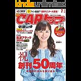 CARトップ (カートップ) 2018年 7月号 [雑誌]
