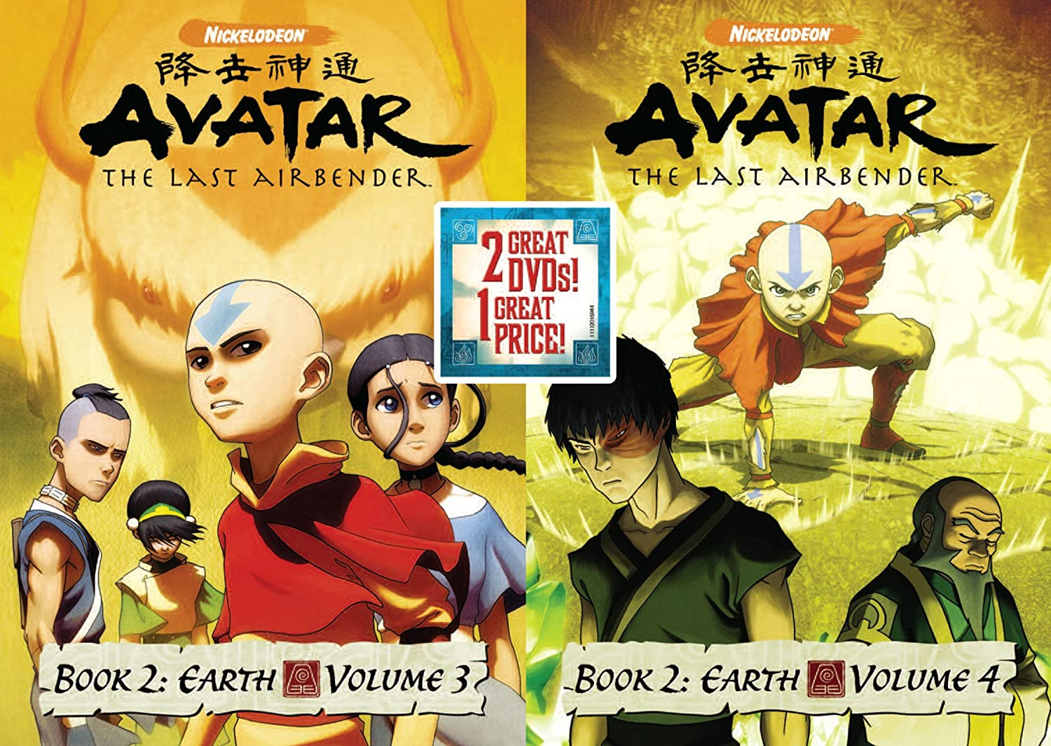 Film Avatar The Last Airbender Book 2 Earth