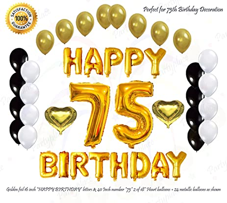 Amazoncom Golden Happy 75th Birthday Decorations letter balloon