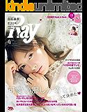 Ray(レイ) 2018年 04 月号 [雑誌]