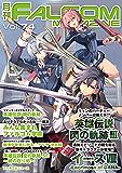 月刊ファルコムマガジン vol.74 (ファルコムBOOKS)