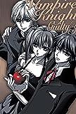 ヴァンパイア騎士 Guilty 3 [DVD]