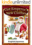 The Emperor's New Clothes 【English/Japanese versions】 (KiiroitoriBooks Book 9) (English Edition)