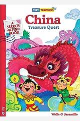Tiny Travelers China Treasure Quest Kindle Edition