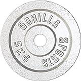 Poids disque en fonte 5 Kg