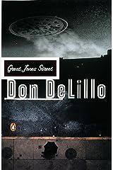 Great Jones Street (Contemporary American Fiction) Kindle Edition