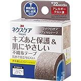3M ネクスケア キズあと保護と肌にやさしいマイクロポア テープ不織布 ライトブラウン MPB22