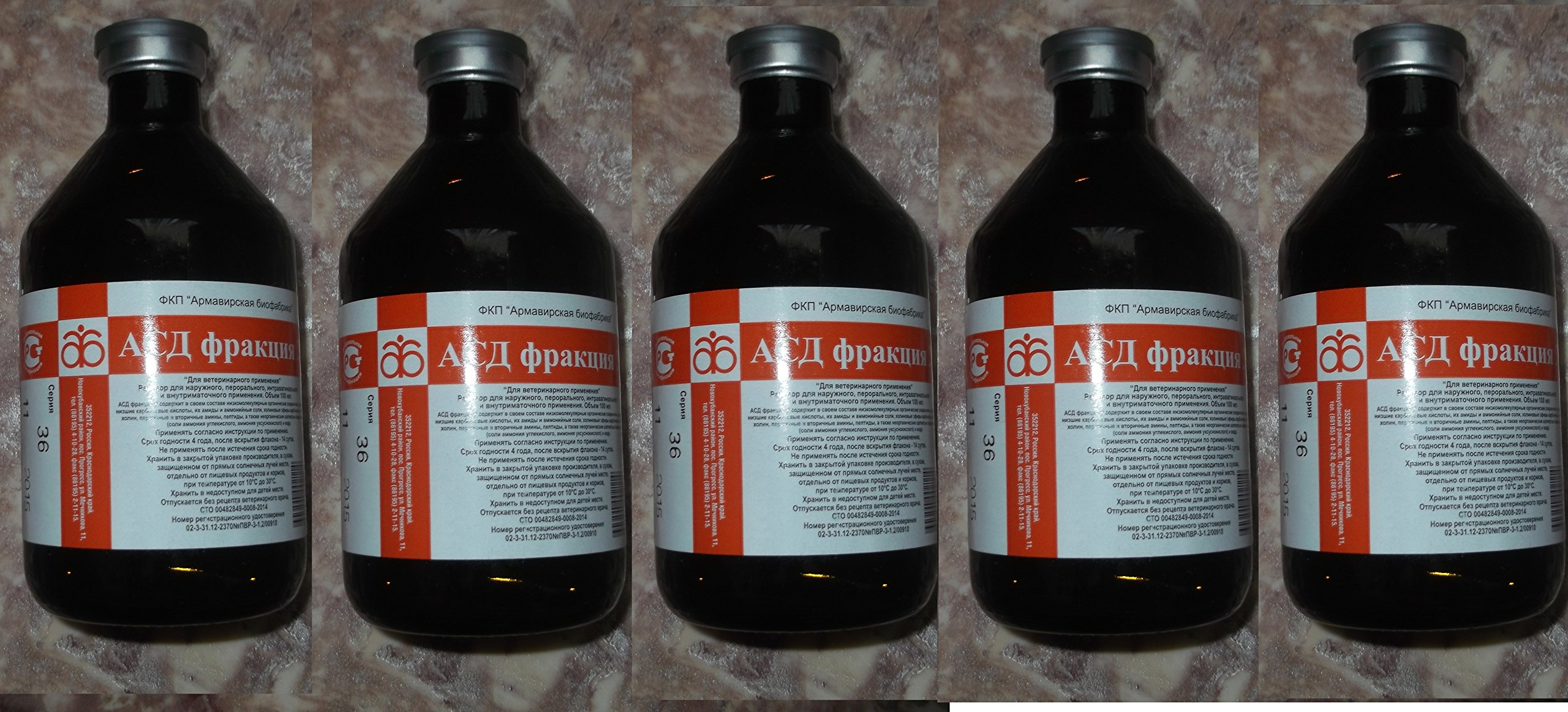 5 x ASD-2 (АСД) fraction for INTERNAL USE 100ml (A. Dorogov) (for treatment of PETS and ANIMALS: immunomodulator, oncology)
