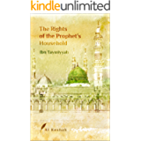 The Rights of the Prophet's Household