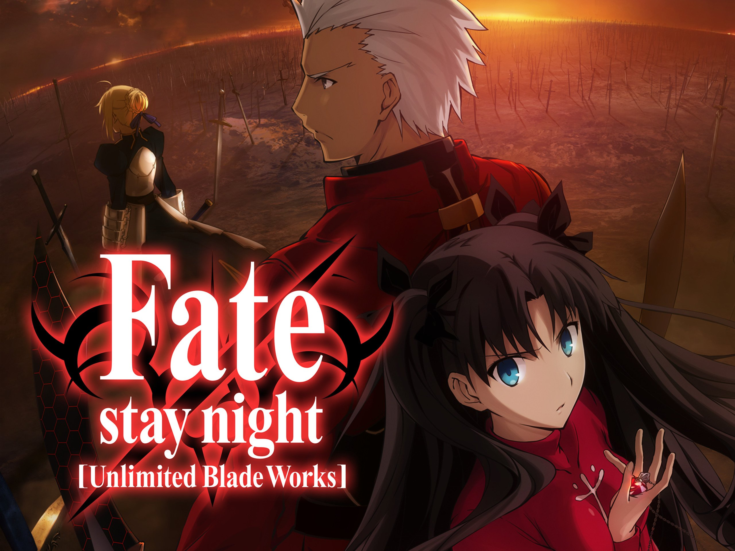 fate stay night unlimited blade works music download