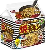 日清焼チキン5食パック425g×6袋