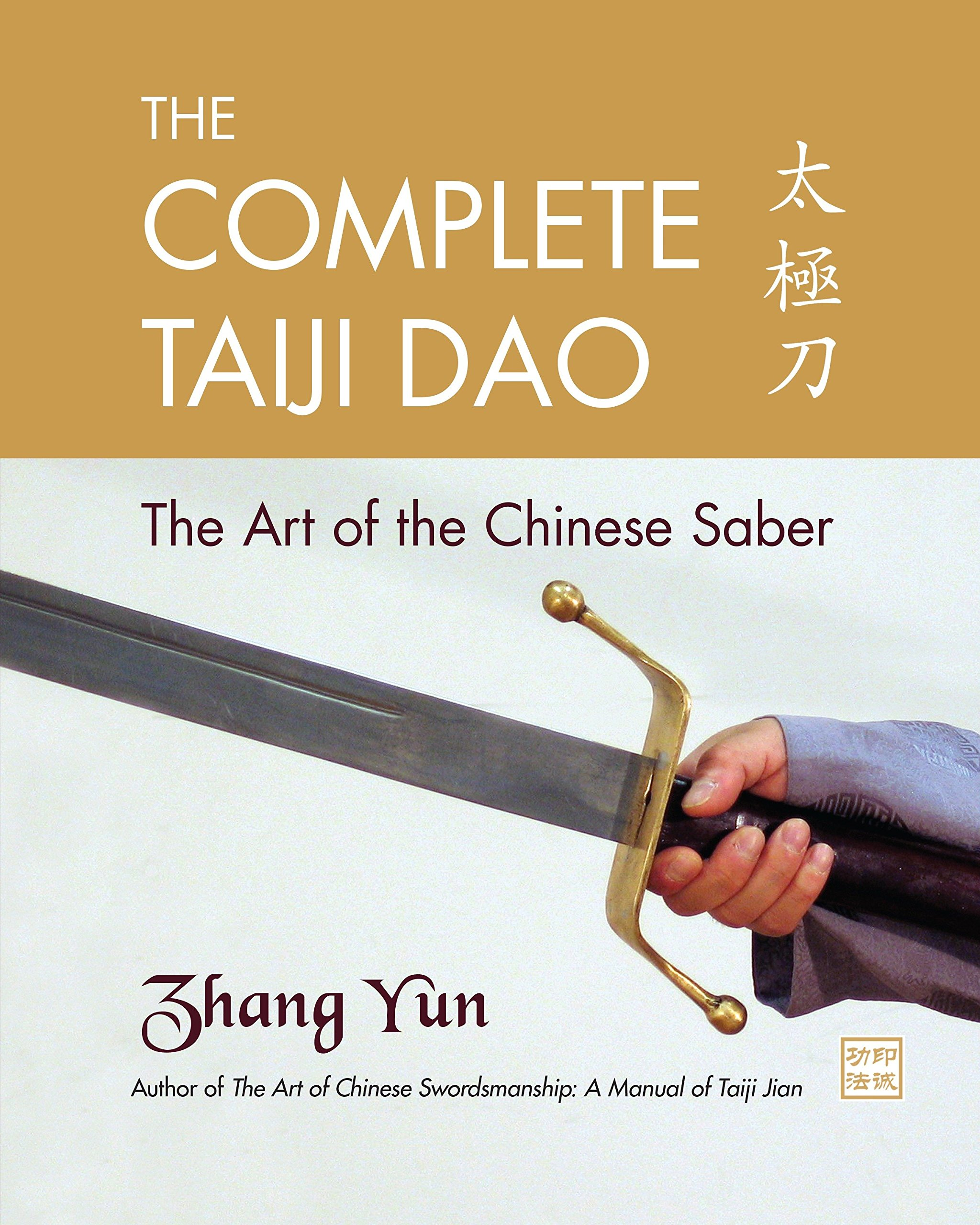The Complete Taiji Dao  The Art Of The Chinese Saber