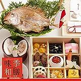 お食い初め料理セット 壱 │季膳味和/ときぜんみわ│