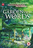 Garden of Words [DVD]