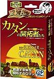 カタンの開拓者たち カードゲーム版