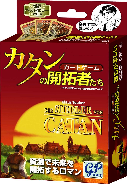 Versi?n del juego de tarjeta de Pioneros de Catan (jap?n importaci ...