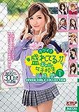 カワイさ盛れてるギャル女子校生5時間 SEVEN GIRLS COLLECTION Vol.1 / BAZOOKA(バズーカ) [DVD]
