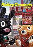 ローリングココナッツ・デジタル vol.3 <ウクレレ譜付き!> (ウクレレジャーナル)