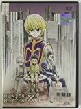 HUNTER×HUNTER ハンター×ハンター OVA 全4巻セット [マーケットプレイス DVDセット]
