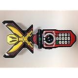 レンジャーキーシリーズ 変身携帯 レジェンドモバイレーツ
