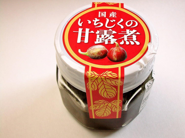 イチジク の 甘露煮