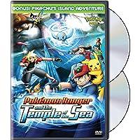 Pokémon Movie 9: Pokémon Ranger and the Temple of the Sea