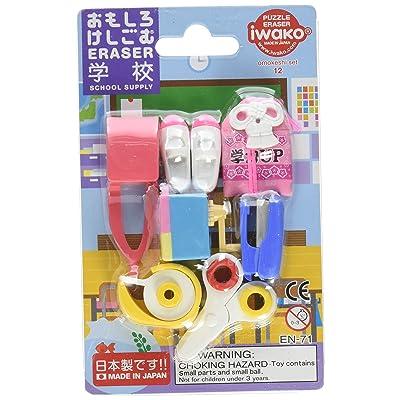 Iwako Japanese Eraser Set - School Accessories: Toys & Games