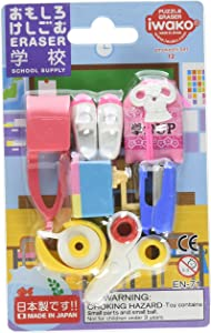 Iwako Japanese Eraser Set - School Accessories