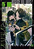 コミック百合姫 2020年1月号[雑誌]