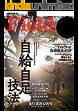 Fielder vol.37 [雑誌]