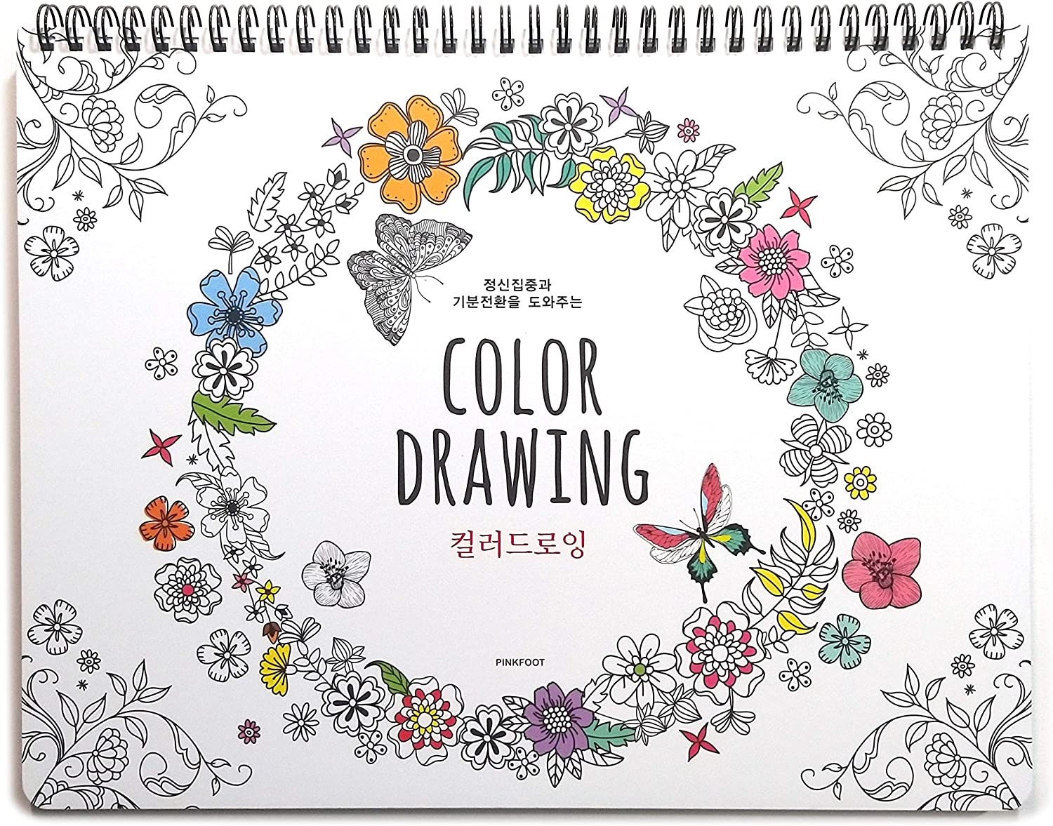 - Amazon.com: PINKFOOT Color Drawing Coloring Books For Adults