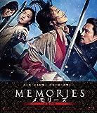 メモリーズ 追憶の剣  通常版 【Blu-ray】