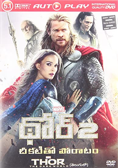Amazon in: Buy Thor 2 DVD, Blu-ray Online at Best Prices in
