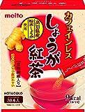名糖 しょうが紅茶 30P