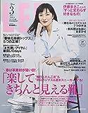 LEE(リー)コンパクト版 2019年 03 月号 [雑誌]