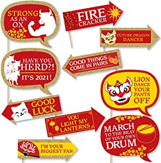 product image for Big Dot of Happiness Funny Chinese New Year - 2021 Year of the Ox Photo Booth Props Kit - 10 Piece