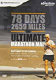 The Ultimate Marathon Man - Scotland to the Sahara